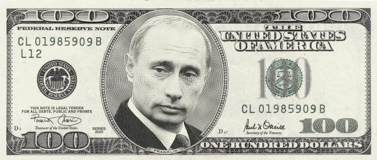 День, доллар прикольная картинка
