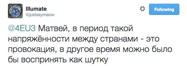 Тимати поднял российский флаг над знаком Голливуда 54c227a61c72c