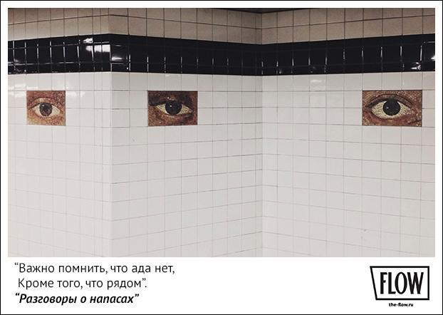 Аренда салона красоты войковская