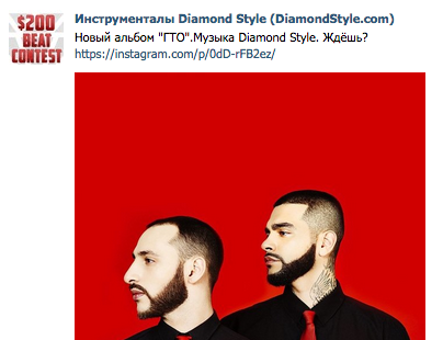 «ГТО» — стало известно название совместного альбома Тимати и L'One | poiskobuvi.ru