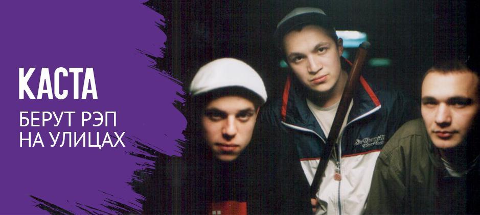 На протяжении проекта Beats   Vibes сайт The Flow представит свое видение  истории русского рэпа и вспомнит альбомы, имена и события, оказавшие на нее  ... 3056063ac04