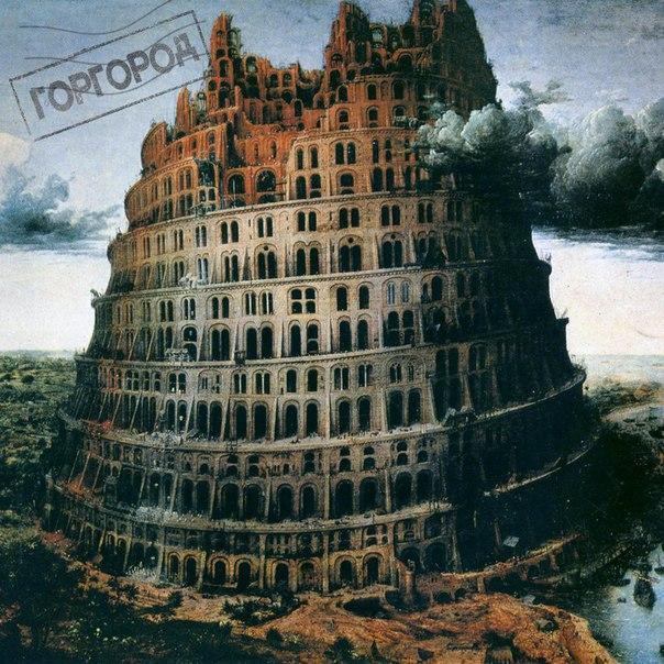 Альбом oxxxymiron — город под подошвой слушать онлайн и скачать на.