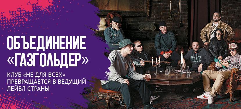 Филмы телеобьединения русское фото 7-851