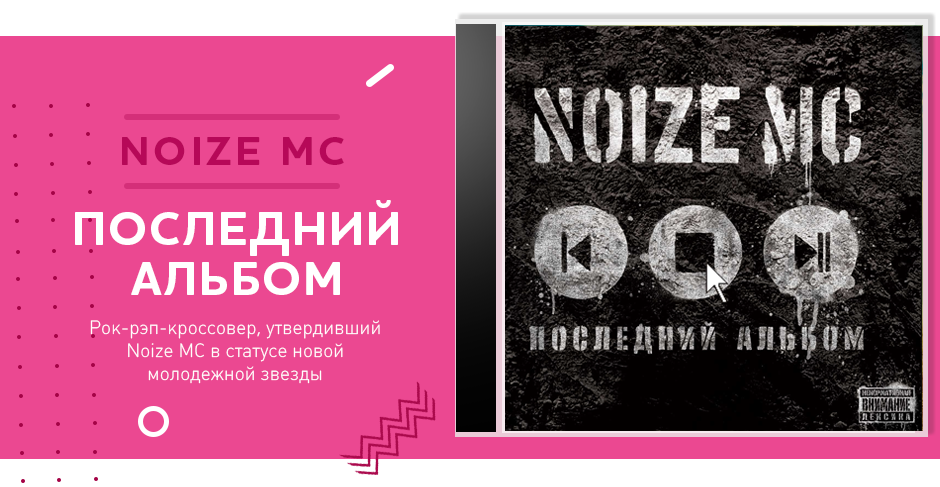песни 2010 х русские золотые хиты слушать 1