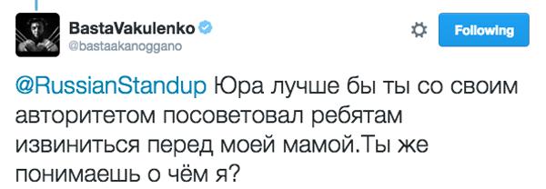 Рэпер Оксимирон обматерил блогера Хованского за конфликт с Noize MC - «srazukupi.ru» — информационный портал