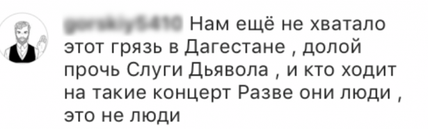 https://the-flow.ru/uploads/images/catalog/element/5b8f98394dfe3.png