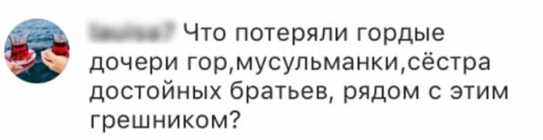 https://the-flow.ru/uploads/images/catalog/element/5b8f9840ef472.png