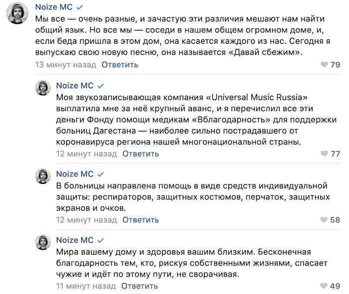 Noize MC выпустил песню про уход Крида и Loc-Dog с баттла