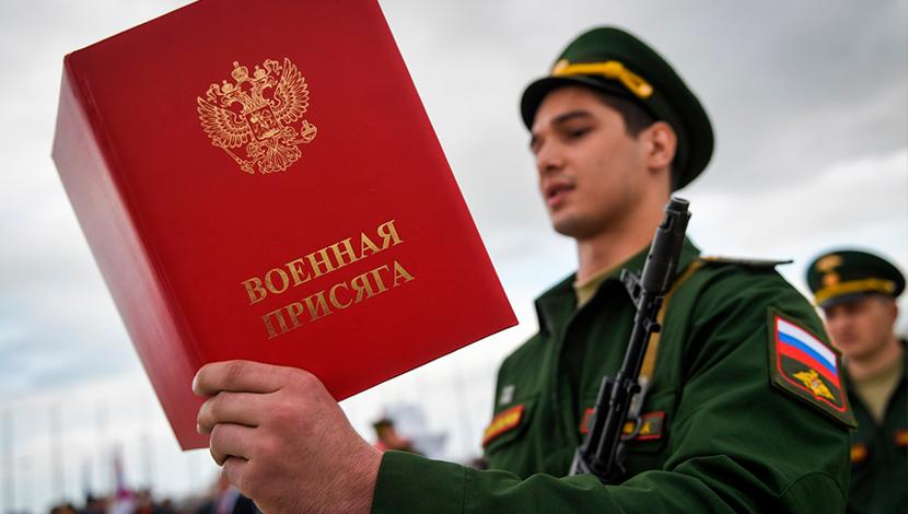 Госдума о регистрации граждан как проверить временную регистрацию в спб